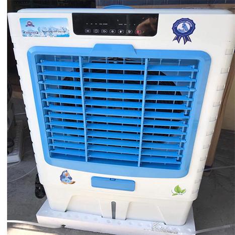 Máy điều hòa không khí 7500 (Máy điều khiển)